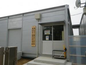 IMGP4446