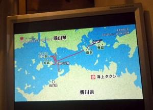 瀬戸内の風光明媚な島々を船で巡る!森尾由美&母 島の温もりにふれる旅