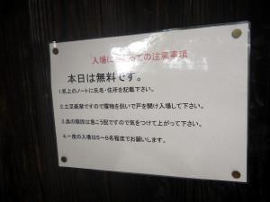 男木島の美術館