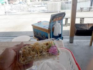 浜口さんのサザエ飯
